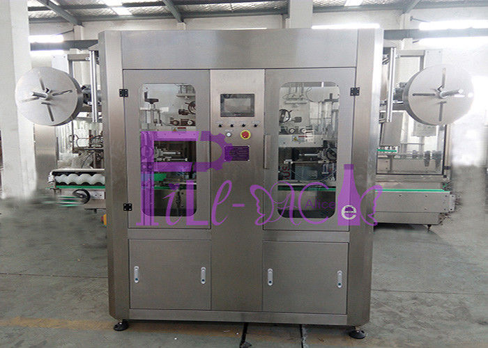 Fully Automatic Bottle Shrink Labeling Machine With Double Head Sleeve Labeling System